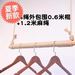 韩国店铺装修挂衣服服装架麻绳木棍上墙吊环吊9架服装店吊环吊挂