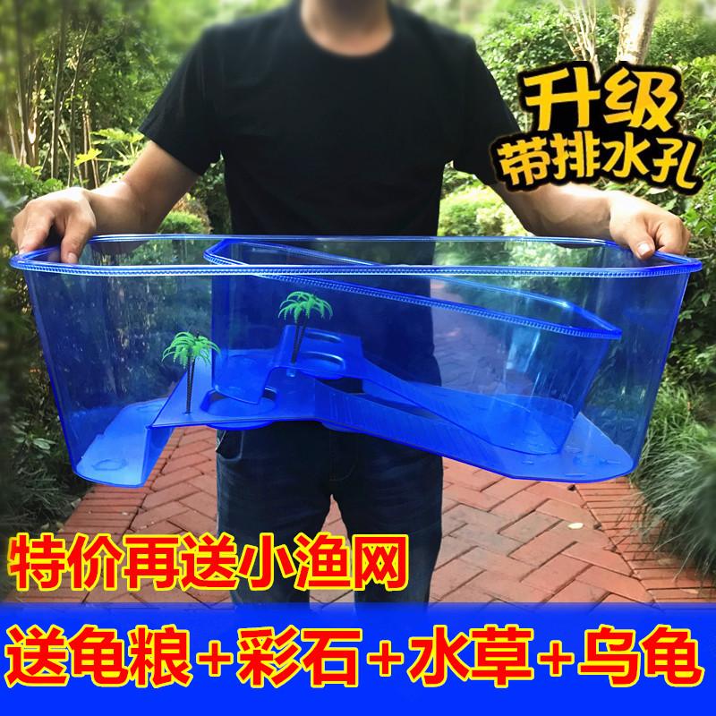 带晒台乌龟缸鱼缸大号大型塑料巴西龟水龟草龟鳄龟甲鱼龟盆
