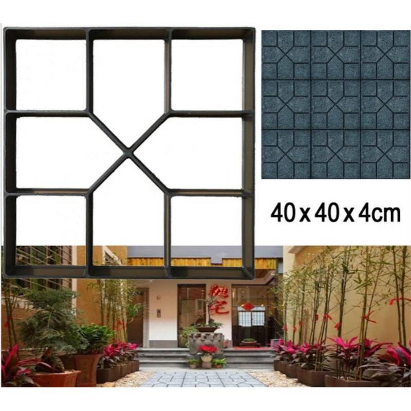 铺路模具小路造型大号制作美化塑料院子水泥砖地面砖不规则模板