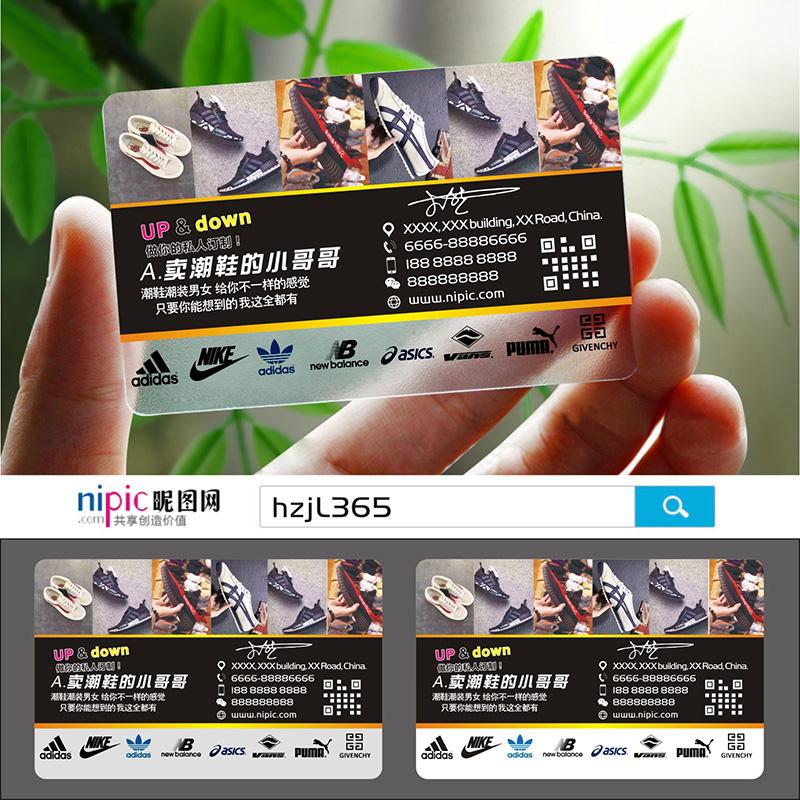 Изготовление обуви на заказ Артикул 600128636897