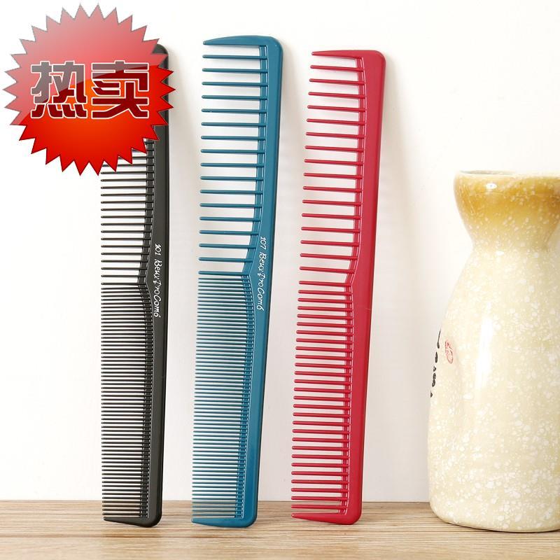 Wig treatment set fake m hair comb special care curly hairdressing hairdresser hairdresser hair salon special haircut