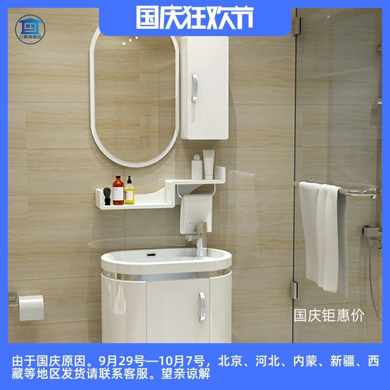 小户型pvc厕所挂墙卫生间浴室柜热销0件限时抢购