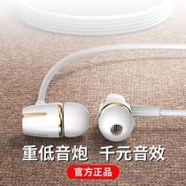 耳塞通用有线reno女生正版plus通用a5a11a9原配原厂k3k5入耳式r17oppor15r11r9s手机oppo原装正品耳机适用