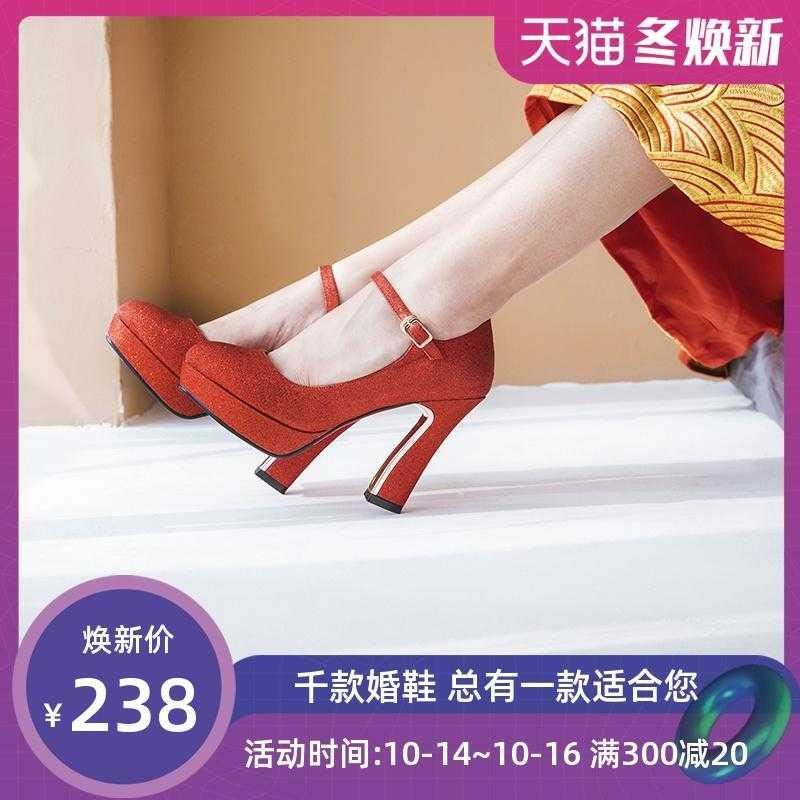 Red bridal shoes womens 2019 new strap high heeled shoes wedding one button thick heel shoes waterproof platform wedding shoes