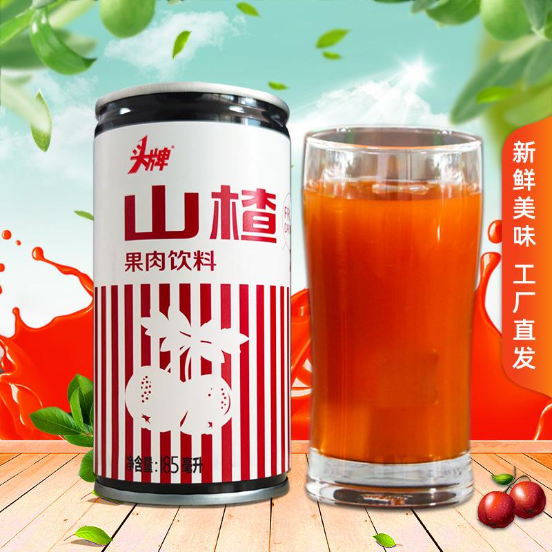 头牌山楂果肉饮料8瓶