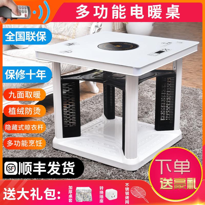 暖器小太阳电暖气火锅宝烤火器取暖桌加热采餐桌大面积电暖宝暖手