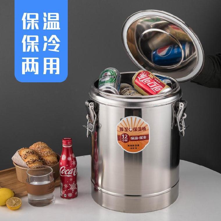 2021拉6手多场景保温桶超长保温汤壶把手圆桶形实心牢固汤桶餐厅