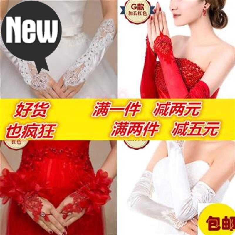Girls flower girl children wedding ceremony 2 Dresses Dress show dress accessories Lace Satin Lace Long Gloves