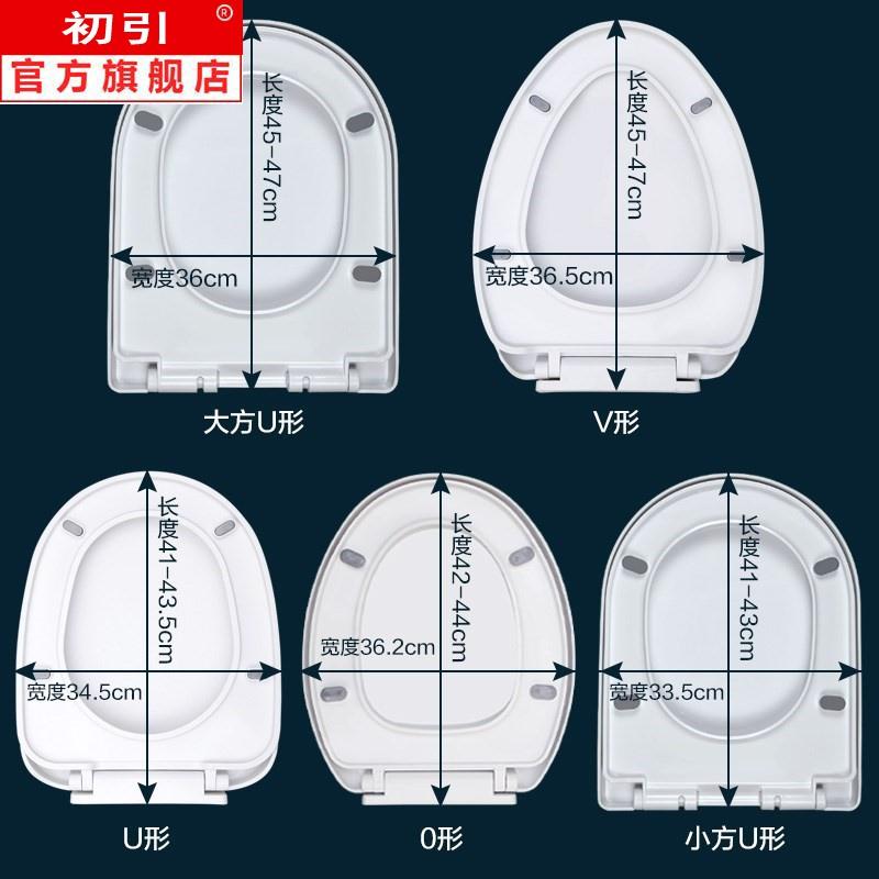 Фурнитура для туалета / ванной комнаты  Артикул 599974549747