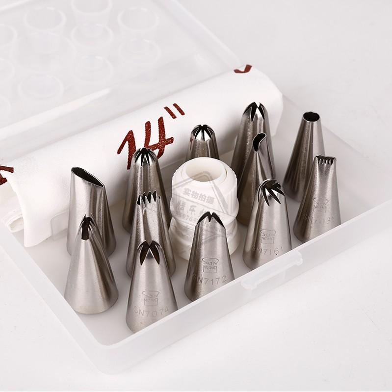 Посуда для выпекания Артикул 601523259515