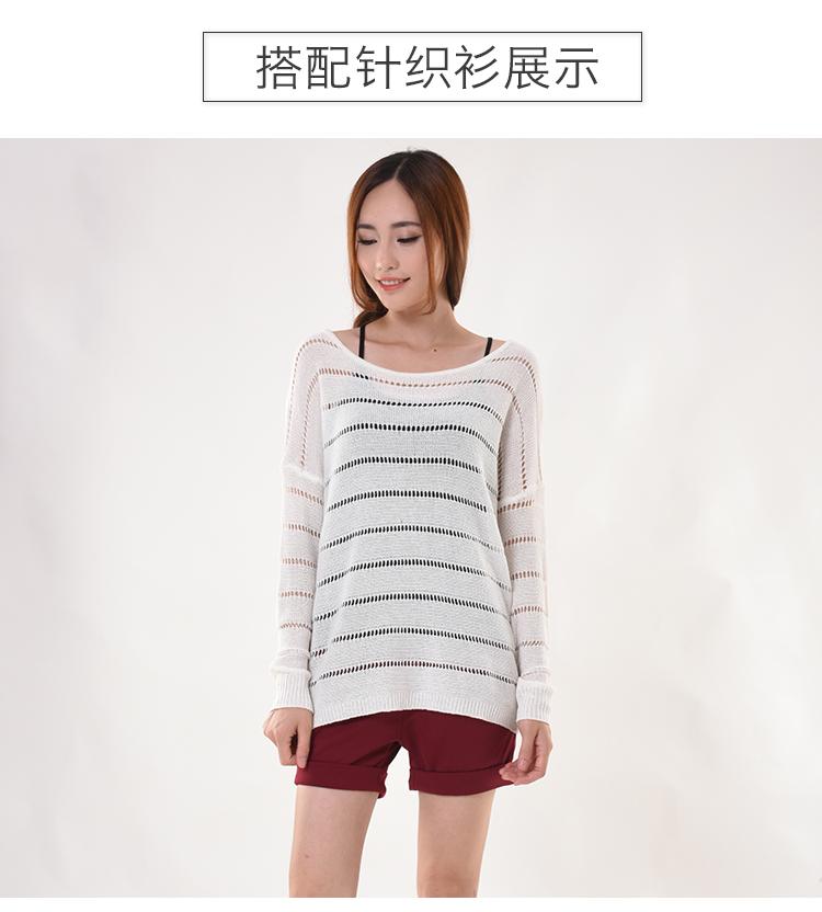 韩版Y字花纹交叉吊g带背心女夏季打底衫 超短款美背性感修身上衣