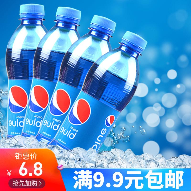5瓶装*450ml蓝色可乐 印尼巴厘岛蓝可乐blue梅子味进口碳酸饮料