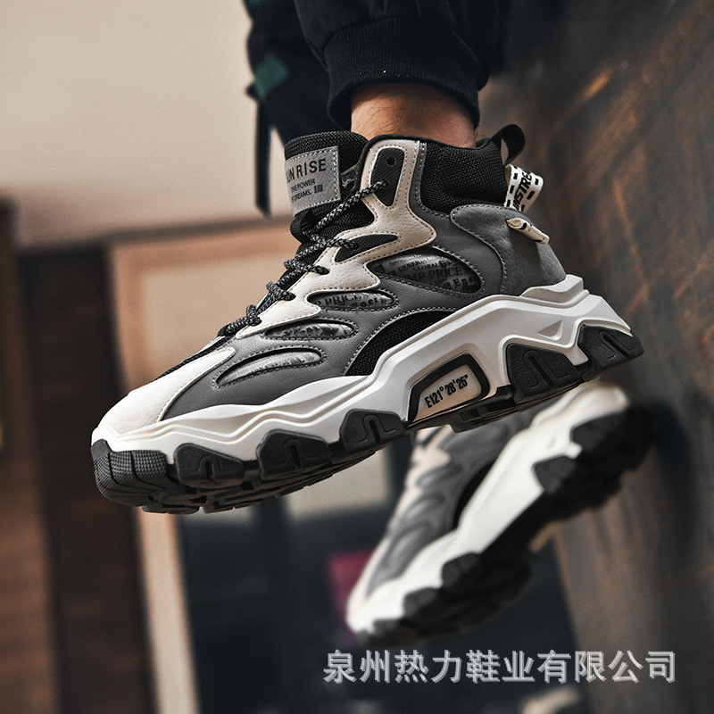 Tuyuandong dad shoes mens sports and leisure shoes high tide shoes single shoes Pu logging shoes color matching hall two layer pigskin