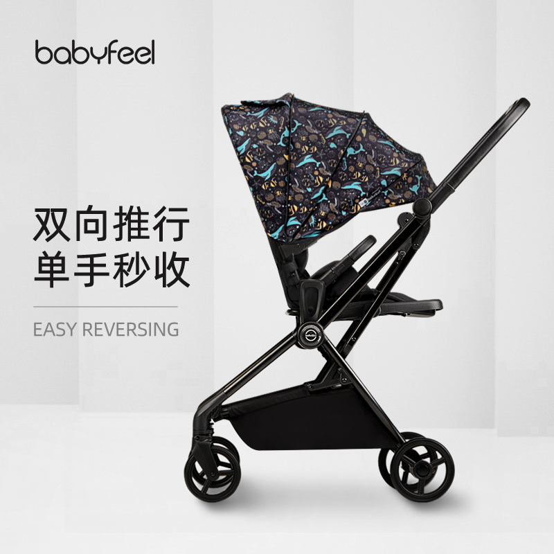 babyfeel双向轻便折叠可坐儿童伞车怎么样