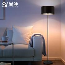 地中海船型落地灯客厅北欧卧室书房可遥控可调光储物床头实木灯具