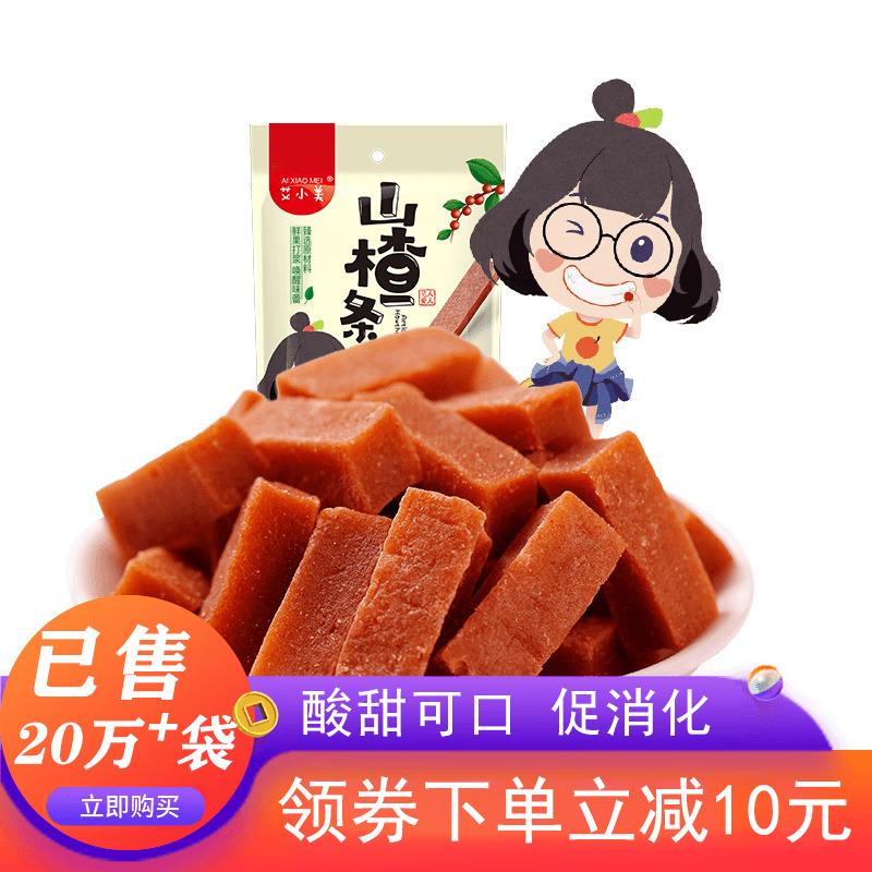 艾小美山楂条208g*4袋无添加宝宝儿童蜂蜜山楂片干糕蜜饯休闲零食