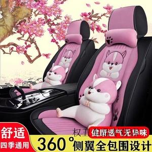 汽车坐垫女神款女士时尚布艺坐垫全包围卡通四季大众polo汽车座套