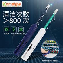Волокно очистки чистого оборудования для очистки оптического модуля Один стиля пера Ji Xing KomShinesC FC ST Fiber Фланец