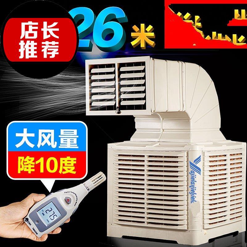 工业d冷风机水冷空调扇水箱节能移动立式双面冷气机家用商用大功10-23新券