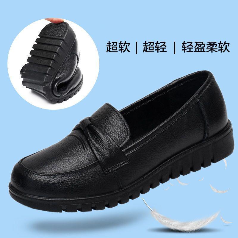 2021年春秋款妈妈鞋软底舒适皮鞋好用吗