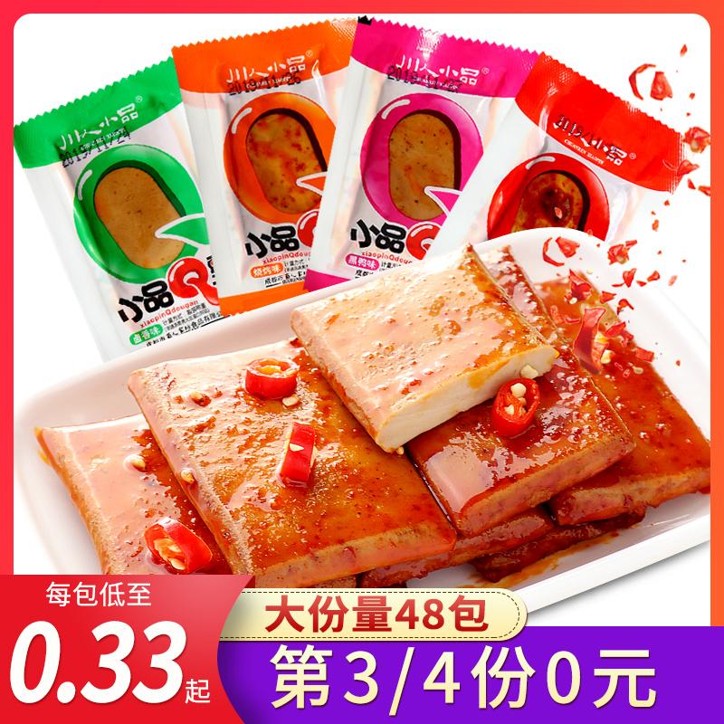 手磨豆干48包小吃多口味零食烧烤香辣味散装小包装休闲食品豆腐干图片