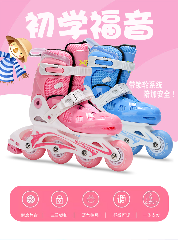 Xiongfeng XF cloubi skates childrens set lock wheel speed regulating skates invincible boy professional pulley shoes