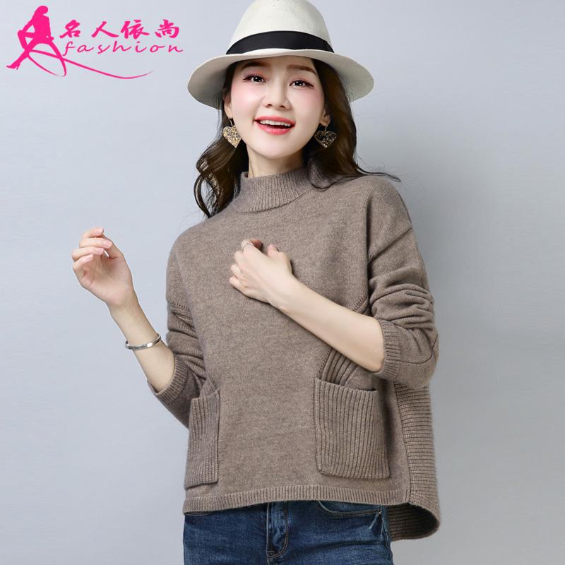 半高领毛衣女士秋冬宽松外穿2020年新款春秋装短款套头针织打底衫