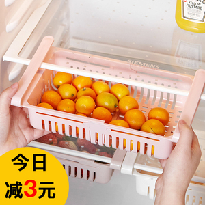 冰箱内保鲜自由可伸缩收纳盒托盘蓝挂篮篮抽屉抽拉式筐整理架底盘