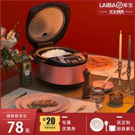 莱宝电饭煲家用迷你小型2-3-4人3升容量多功能智能全自动3L电饭锅图片