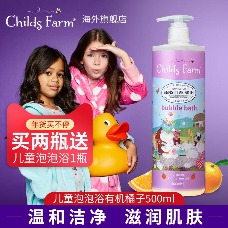 英国childs farm农场泡泡浴沐浴露