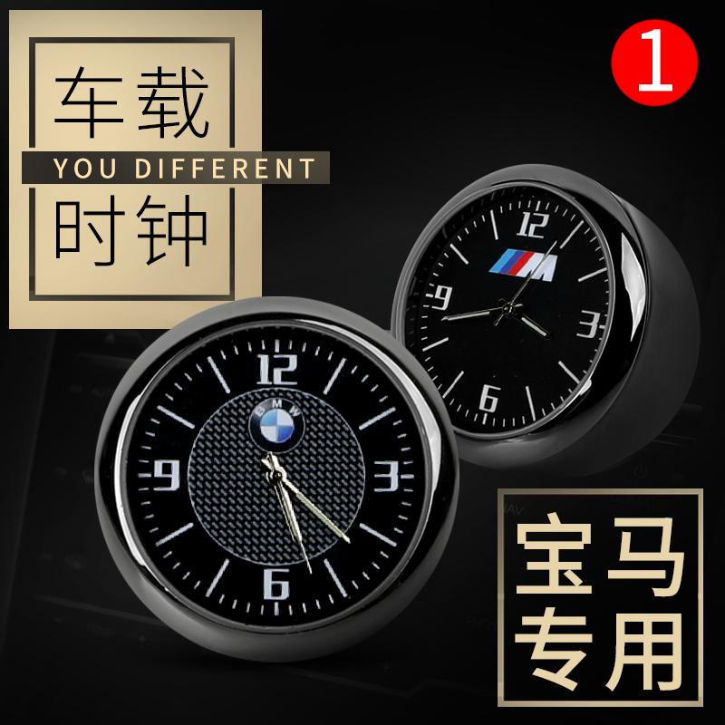 Автомобильная электроника Артикул 606718030234