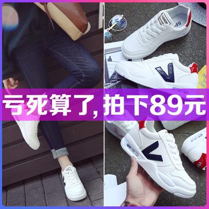 小白鞋女春季2019新款百搭韩版厚底学生气垫运动鞋休闲跑步鞋