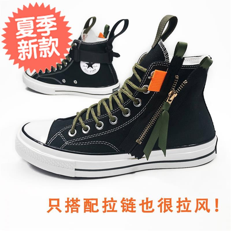 Fast decoration and shoemaking material packaging decoration trend shoe buckle DIY high top shoes I functional sports accessories ball shoes