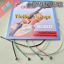 A703提琴套弦 爱丽丝小提琴琴弦 小提琴弦优质钢芯白铜丝缠弦 包邮