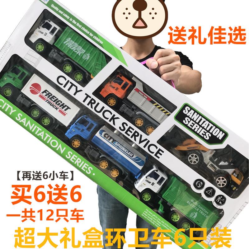 大翻斗车玩具超大号大型沙滩卡车抗磨绿色儿童益智土方车防摔套装