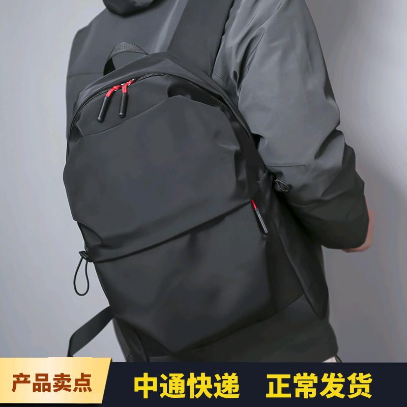 防水尼龙布双肩包纯色百搭滑面潮男式书包大容量日韩商务电脑背包