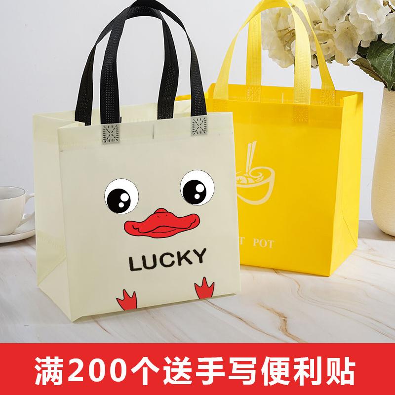 外卖无纺布手提袋防水礼品打包袋子定制覆膜快餐外送包装LOGO定做