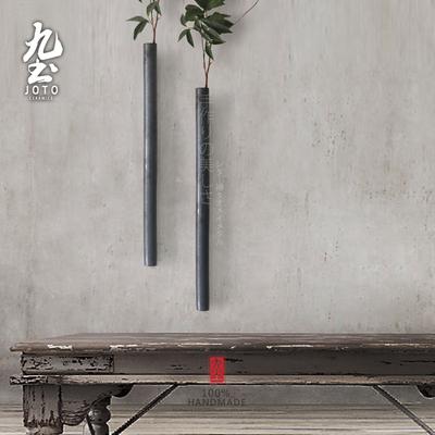 九土吊挂陶瓷花插花器现代壁饰工业风装饰品日式软装摆件花瓶装饰