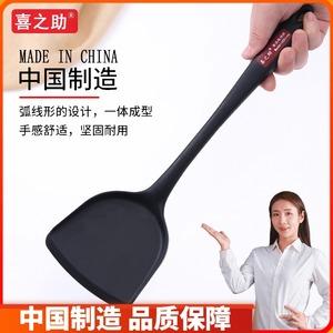 喜之助硅胶锅铲不粘锅专用铲家用炒菜铲子耐高温汤勺防烫厨具套装