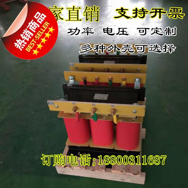 660v变380v200v三相工业大型设备降压隧道变压器y200/250/300/400