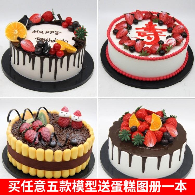 生日蛋糕模型新款仿真2018新款创意塑料蛋糕样品道具假蛋糕模型