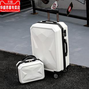 钻石纹 登机行李箱子母箱拉杆箱女学生旅行箱男密码 新款 箱韩版