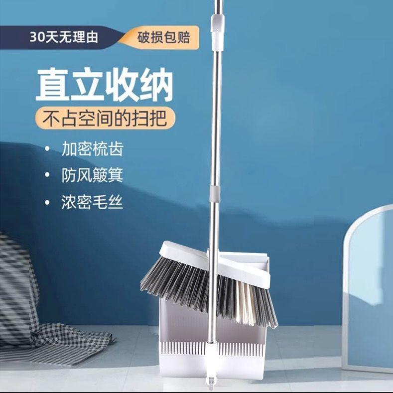 折叠扫把簸箕套装家用带梳齿扫头发神器懒人扫帚软毛扫地扫把旋转