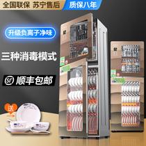 好太太消毒柜家用小型商用饭店厨房立式高温大容量餐具消毒碗柜
