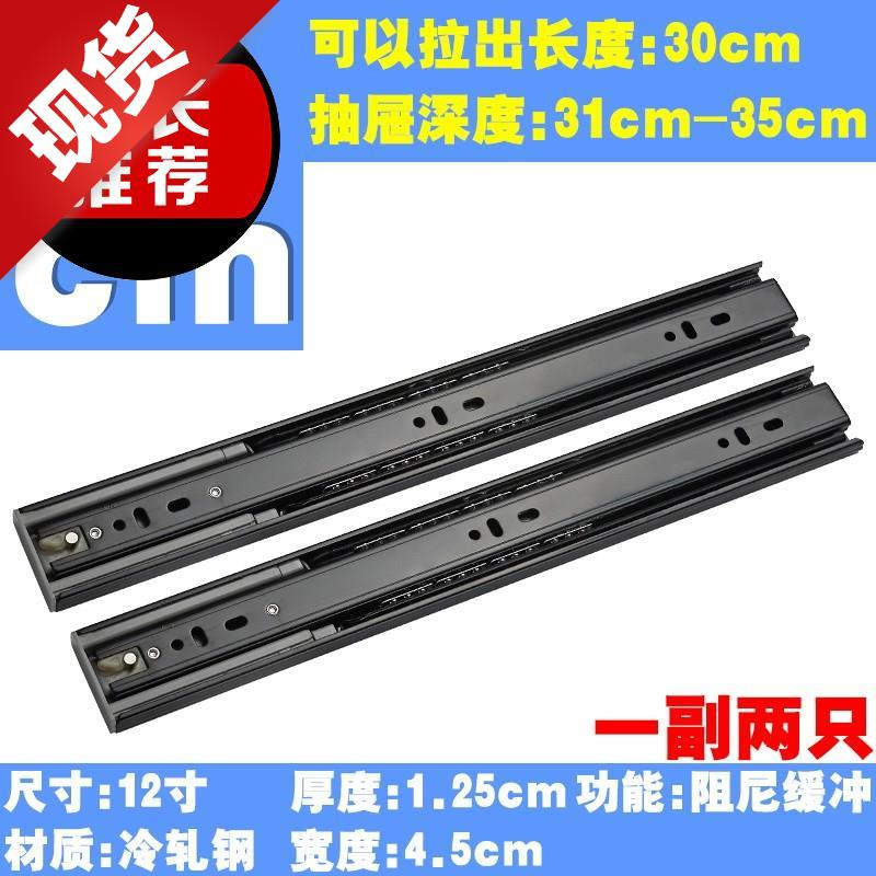 Rack extension 1-retraction rail fitting guide ruler stainless steel drawer electric box super slip resistant set double fittings bottom clip