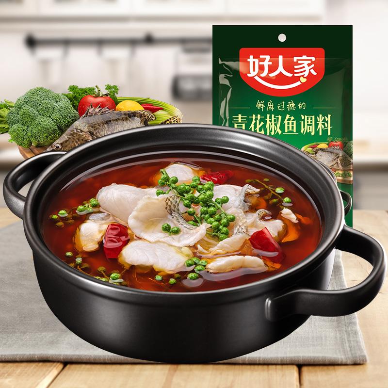 包邮 好人家青花椒鱼调料210g*2袋 四川特产藤椒青椒嫩鱼调料图片