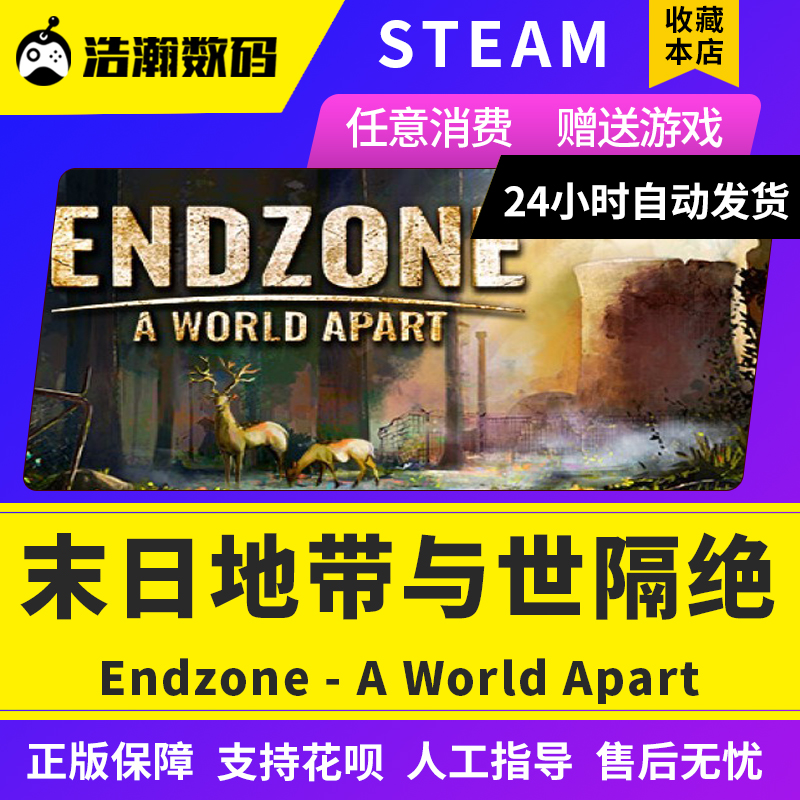 Endzone - a world apart: isolated from the world