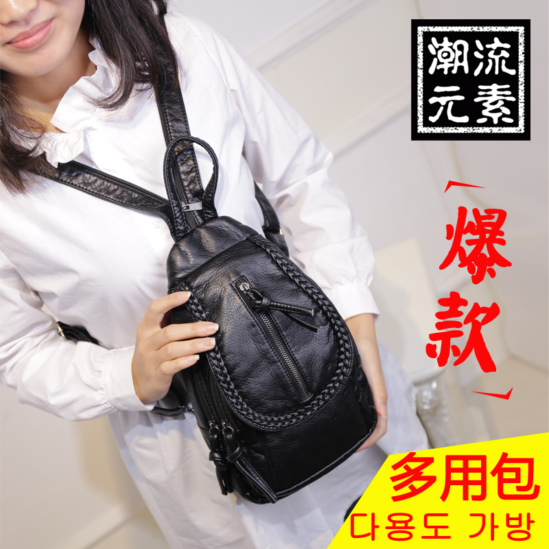 2021 new Korean fashion womens backpack