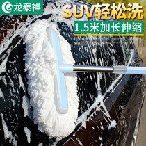 洗车拖把不伤车汽车冼刷车擦车用软毛刷子长柄伸缩专用工具非纯棉