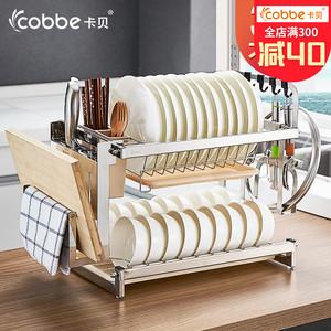 卡贝放沥水架厨房晾双层碗碟盘筷